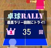 卓球RARRY(ブログパーツ)